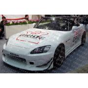 S2000 CW style Front bumper 2D