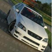 IS300 JP Style Front Bumper Lip