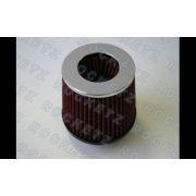 Cold Air Filter 70 mm